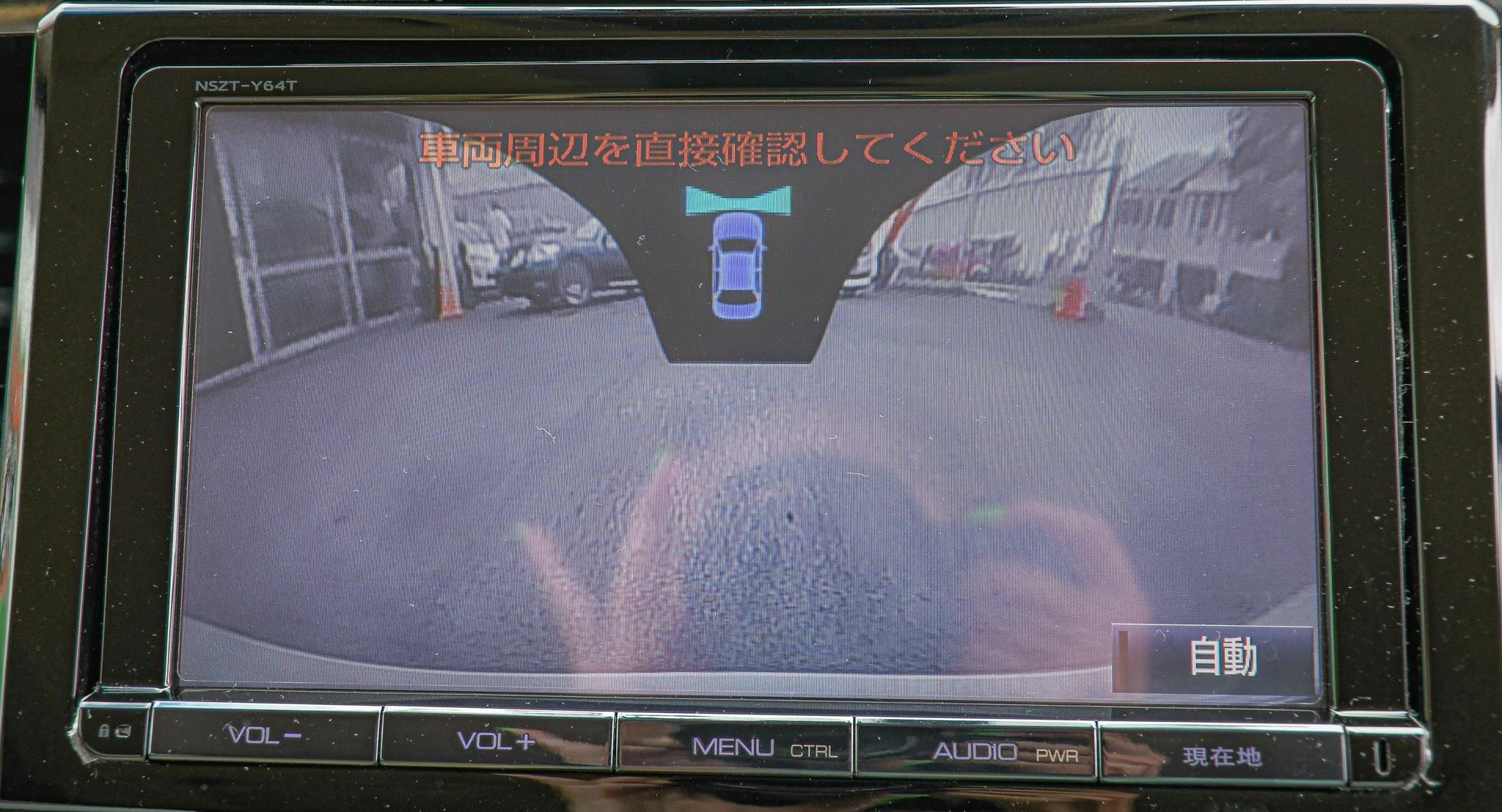 1470496962